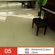OEM available high quality self adhesive pvc plastic floor tile discontinued ceramic floor tile