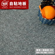Carpet pattern best vinyl plank flooring plastic floor tiles waterproof vinyl flooring