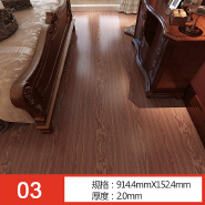 Wholesale Wearproof/Waterproof Wood look vinyl plank floor tile