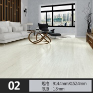 PVC waterproof self adhesive wear-resistance wood texture wpc vinyl floor plastic flooring