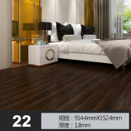 luxury vinyl flooring peel and stick vinyl plank flooring wood vinyl
