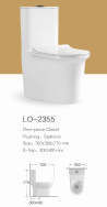 Chaozhou ENLIGSHWY Sanitary Ware Co., Ltd Toilets