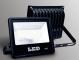 Security lighting YX06-10W