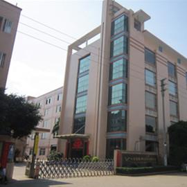 JIULONG YOUSHENG OFFICE FURNITURE CO.,LTD
