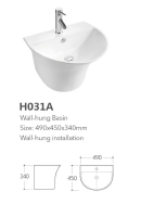 bansgrohe industriial co.,ltd Bathroom Basins