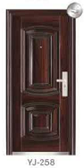 ZHE JIANG WU YI WAN LONG DOORS INDUSTRY CO.,LTD Steel Doors