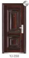 ZHE JIANG WU YI WAN LONG DOORS INDUSTRY CO.,LTD Steel Doors