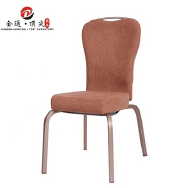 FOSHAN KINGDOM FURNITURE CO.,LTD Dining Chairs