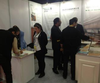 Shouguang Huaya International Trade Co., Ltd.
