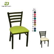 Metal Restaurant Chair T145