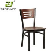Restaurant Metal Chair T157