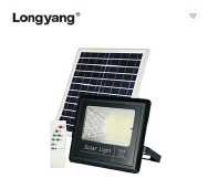 LONGYANG ELECTRICAL AND LIGHTING TECHNOLOGY Step & Deck Lights