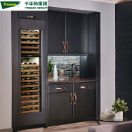 Treezo New Materials Huahai Wood Industry Co., Ltd. Other Cabinets