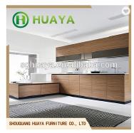 Shouguang Huaya International Trade Co., Ltd.  Melamine Board Cabinet
