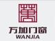 Foshan Wanjia Window &Door Co., Ltd.