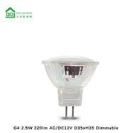 Shenzhen Dadangjia Lighting Company Limited Spot Lights