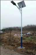 Guangdong New Thinking Light Bar Co., Ltd. Solar and Electric Power Street Lights