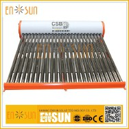 Haining Ensun Solar Technology Co., Ltd. Outdoor Heating