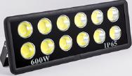 Liumei Lighting Co.,Ltd. Spot Lights