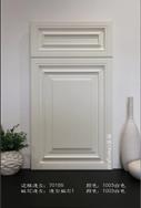 Jiangyin Chengnuo Cabinet Co.,Ltd Solid Wood Door