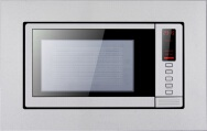 SHENZHEN JENS ELECTRIC CO., LTD  Microwave