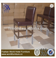 WORLD FURNITURE MANUFACTURING CO.,LTD. Bar Chair