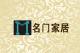 Shenzhen noble technology hoTe decoration co. LTD