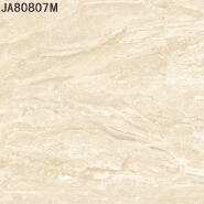 Best Seller Good Quality Pesco Series Polished Glazed Tiles YPH8007P