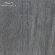 Hot Selling Exceptional Quality Brand Design Marfil Series Rustic Tiles YMFS607