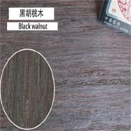 Dongming Sanxin Wood Industry Co., Ltd. Wood Veneer