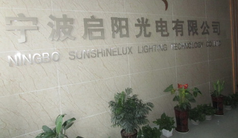Ningbo Sunshinelux Lighting Technology Co.,Ltd
