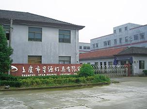 SHAOXING SHANGYU U-SHINY ELECTRIC CO.,LTD.