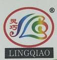 JIANGMEN LINGQIAO LIGHTING CO.,LTD