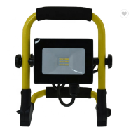 Ningbo Sunshinelux Lighting Technology Co.,Ltd Handheld Lights