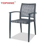 Tophine Furniture Supplies Co.,Ltd. Bar Chair