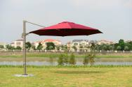 FURNISHING CHINA GROUP INTERNATIONAL LIMITED Sunshade