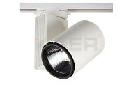 FoshanShuaiqiKaerlightingTechnologyco.,Ltd Track lights