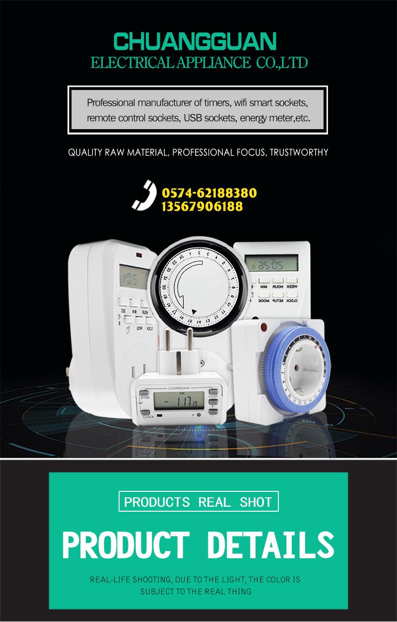 WG-02 Mobile Phone APP Control Germany Plug Smart Wifi Switch Power Socket Works with Amazon Alexa Google Home