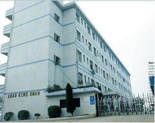 Guangzhou Mywow Decor Co., Ltd