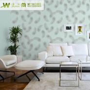 1.06 Korea Size Classic Embossed PVC Wallpaper