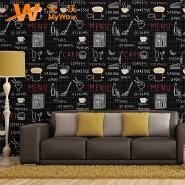Hot Selling Wall Decoration PVC Modern Wallpaper