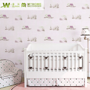 A29-6 1.06 Korea Size Wallpaper PVC Wall paper for Kids Room