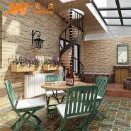 Modern Bricks Design PVC Wallpaper