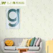 Korea Size 1.06 Country Style PVC Wallpaper