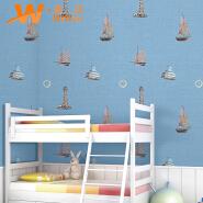 Wholesale price natural wallpaper for livingroom kids wallpaper