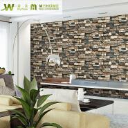 1.06 Korean Size PVC 3D Wallpaper