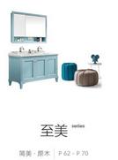 Foshan room sanitary ware co.,ltd Bathroom Cabinets