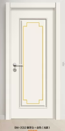 Zhongshan yiju wooden door manufacturing co. LTD Solid Wood Door