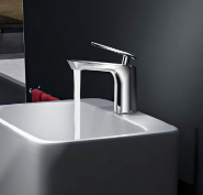 UK bathroom brass wash basin faucet