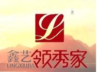 Foshan Nanhai Ling Xiu Jia Metal Products Co., Ltd.